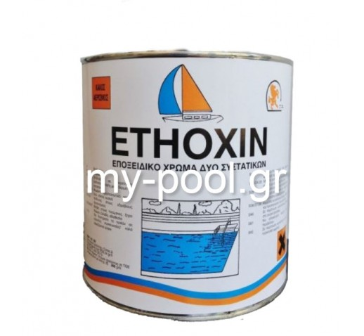 EPOXY PAINT for SWIMMING POOLS