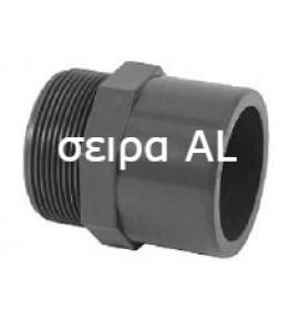 adaptor PVC plain BSP / thread male AL
